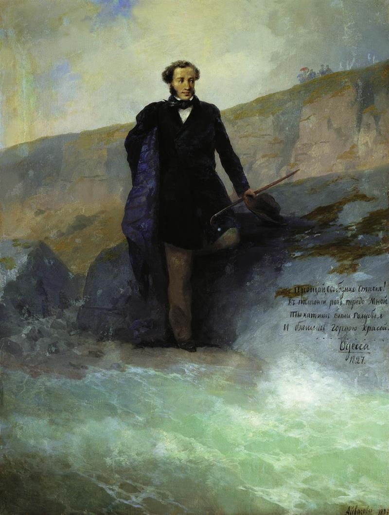 Pushkin on the Black Sea Coast